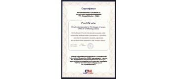 5 ЛЕТ расширенной гарантии от TM C&H.